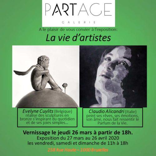 Partage galerie invitation